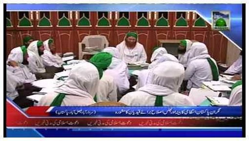 Package - Madani Mashwara Majlis Islah Baraye Qaidiyan
