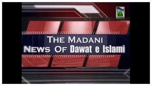 Madani News English - 16 Rabi ul Aakhir - 17 February