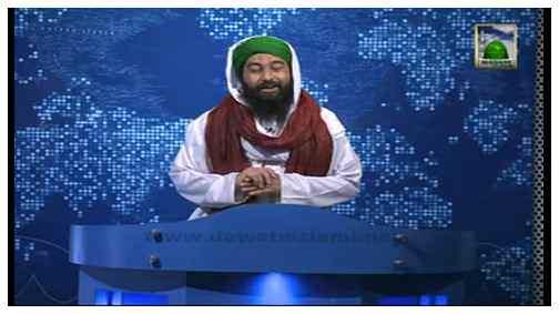 Madani Khabrain Urdu - 16 Rabi ul Aakhir - 17 February