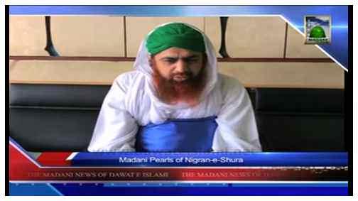 Madani News English - 18 Rabi ul Aakhir - 19 February