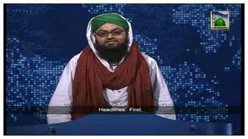 Madani News English - 19 Rabi ul Aakhir - 20 February