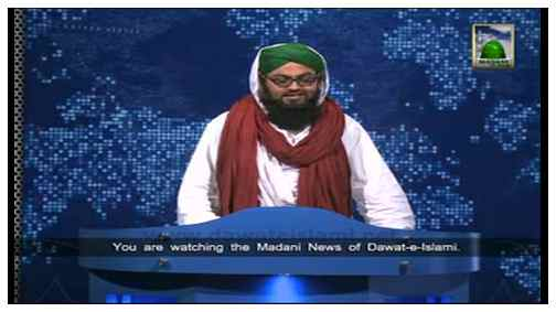 Madani News English - 20 Rabi ul Aakhir - 21 February