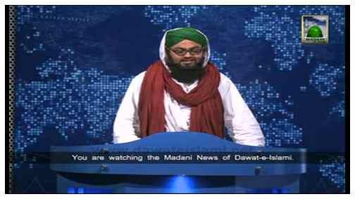 Madani News English - 20 Rabi ul Aakhir - 21 February