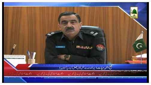 Madani Khabrain Urdu - 21 Rabi ul Aakhir - 22 February