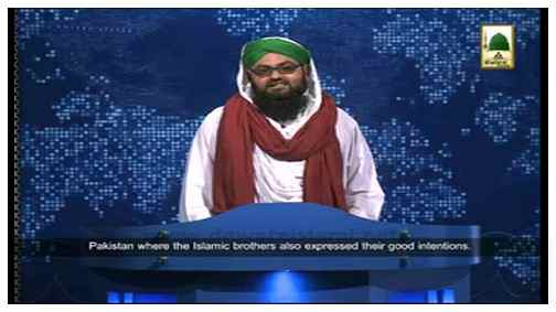 Madani News English - 08 Jamadi ul Awwal - 10 March