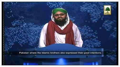Madani News English - 08 Jamadi ul Awwal - 10 March