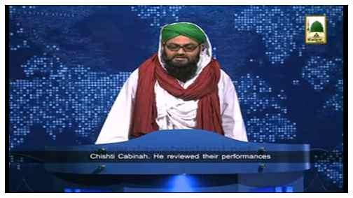 Madani News English - 09 Jamadi ul Awwal - 11 March