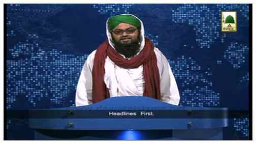 Madani News English - 13 Jamadi ul Awwal - 15 March
