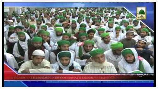 Madani News English - 14 Jamadi ul Awwal - 16 March