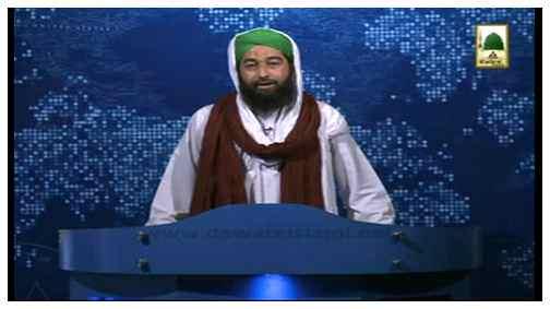 Madani News English - 21 Jamadi ul Awwal - 23 March