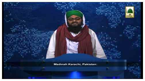 Madani News English - 22 Jamadi ul Awwal - 24 March