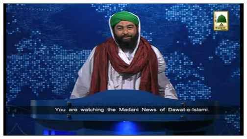 Madani News English - 23 Jamadi ul Awwal - 25 March