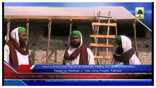Madani News English - 24 Jamadi ul Awwal - 26 March