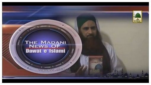 Madani News English - 26 Jamadi ul Awwal - 28 March