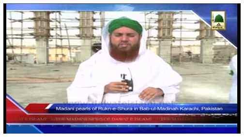 Madani News English - 02 Jamadi Ul Aakhir - 03 April