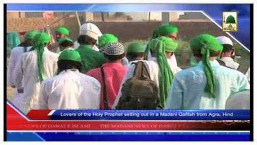 Madani News English - 03 Jamadi Ul Aakhir - 04 April