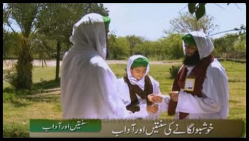 Madani News English - 06 Jamadi Ul Aakhir - 07 April