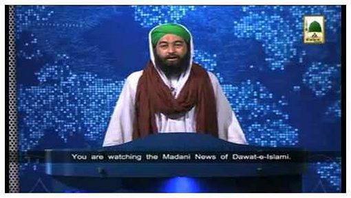 Madani News English - 07 Jamadi Ul Aakhir - 08 April