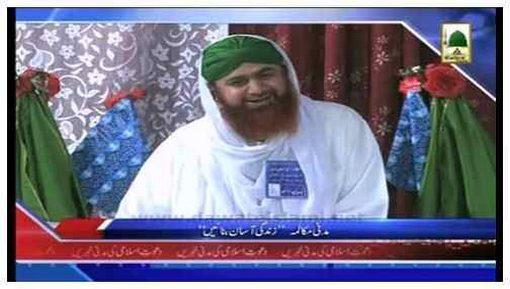 Madani Khabrain Urdu - 11 Jamadi Ul Aakhir - 12 April