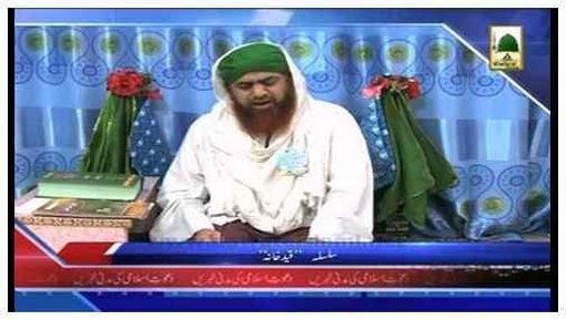 Madani Khabrain Urdu - 13 Jamadi Ul Aakhir - 14 April