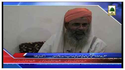 Madani Khabrain Urdu - 17 Jamadi Ul Aakhir - 18 April