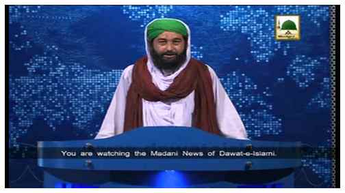 Madani News English - 21 Jamadi Ul Aakhir - 22 April