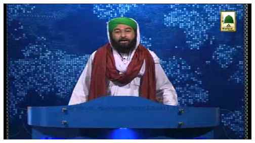 Madani Khabrain Urdu - 23 Jamadi Ul Aakhir - 24 April