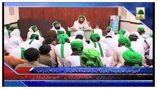 Madani Khabrain Urdu - 24 Jamadi Ul Aakhir - 25 April