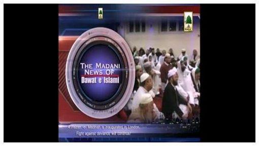 Madani News English - 26 Jamadi Ul Aakhir - 27 April