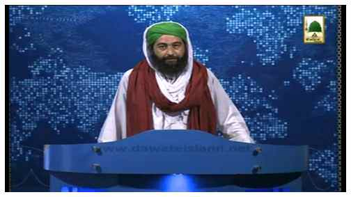 Madani Khabrain Urdu - 27 Jamadi Ul Aakhir - 28 April