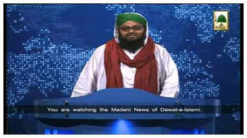 Madani News English - 28 Jamadi Ul Aakhir - 29 April