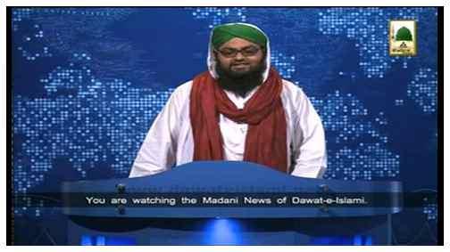Madani News English - 28 Jamadi Ul Aakhir - 29 April