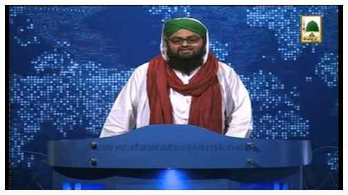 Madani News English - 29 Jamadi Ul Aakhir - 30 April
