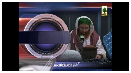 Madani Khabrain Urdu - 04 Rajab- 04 May
