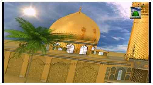 Muharram Main 3 Din Roza Rakhnay Ki Fazeelat