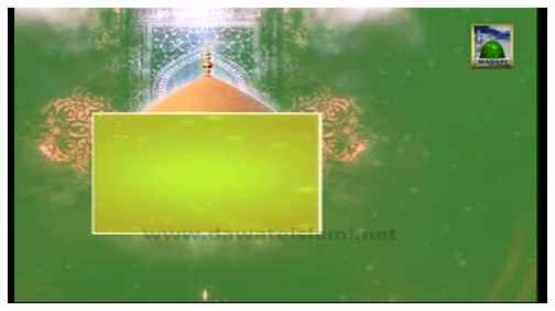 Blessing Of Ahlebait(Ep:01) - Blessing Of Imam-e-Hasan And Imam-e-Hussain رضی اللہ تعالٰی عنہما