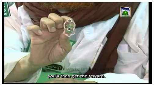 Aala Hazrat رحمۃ اللہ تعالٰی علیہ He Ko Hi Aala Hazrat Kyun Kehtey Hain?