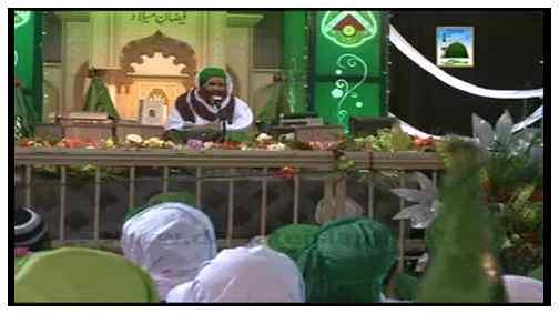 Madani Bahar - Ameer e Ahlesunnat Ki Khawab Main Naki Ki Dawat