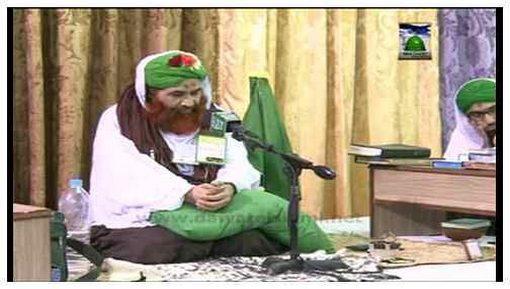 Suwal Ki Zabanon Ki Wazahat