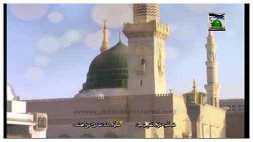Naya Saal Mananay Ka Islam Main Kia Tasawar Hai?
