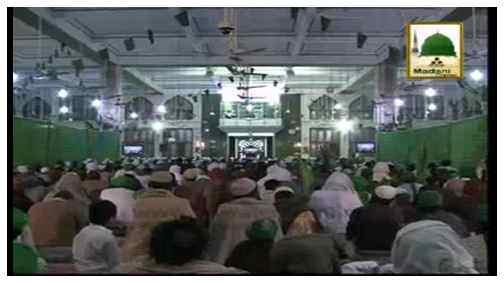 Achi Achi Niaytein Aur Niyat Kay Mutaliq Anmol Madani Phool – Madani Muzakara : Quran Parhna Seekh Lijiye
