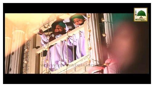 Ye Kis Shahanshah e Wala Ki Aamad Aamad Hai