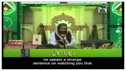 Madani Muzkara - 12vi Kay Bad Kia Karain? - Subtitled