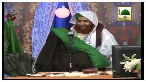 Ameer e AhleSunnat Kay Madani Phool(Ep:30) - Suwalan Jawaban