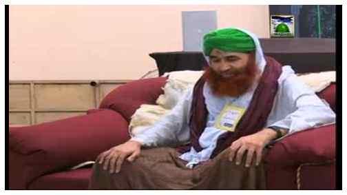 Ameer e AhleSunnat Kay Madani Phool(Ep:34) - Suwalan Jawaban