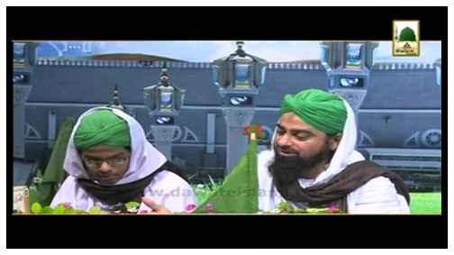 Madani Bahar - Rukn e Shura, Haji Muhammad Ali Attari
