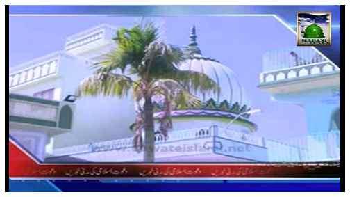 Madani Tassurat – Hazrat Maulana Nazeer Jaan Naeemi Sahib دامت برکاتہم العالیہ (Pakistan)