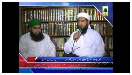 Madani Tassurat – Hazrat Maulana Owais Masoomi Sahib دامت برکاتہم العالیہ (Pakistan)