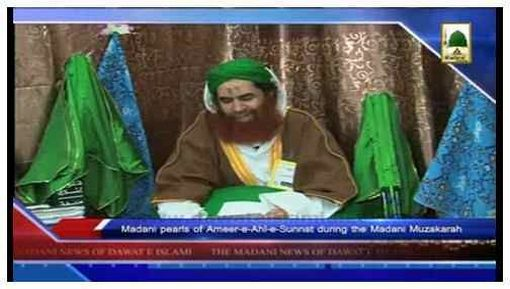 Madani News English - 09 Shaban - 08 June