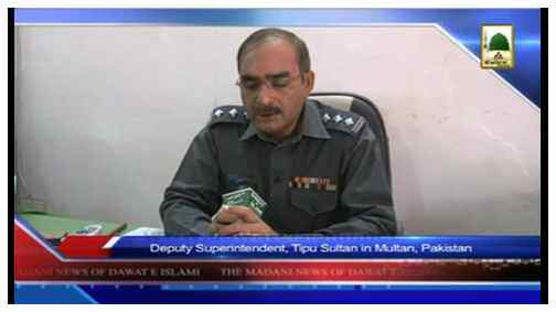 Madani News English - 13 Shaban - 12 June